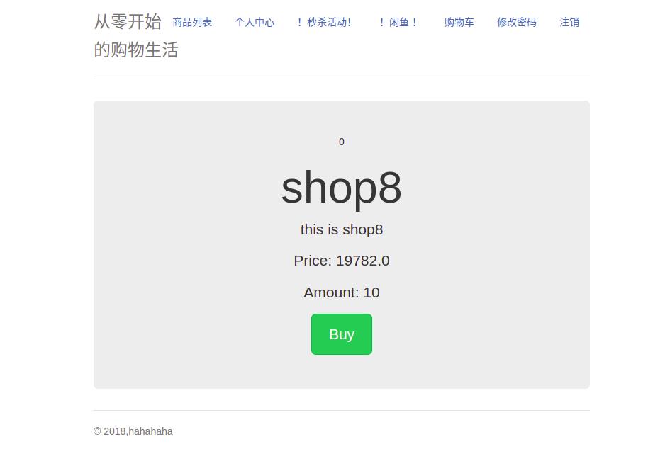 ShoppingInfo
